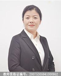 昆明高中化学教师周玉梅