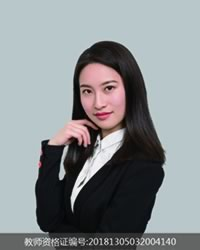 泉州高中英语教师孔紫祯