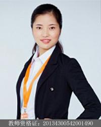 株洲高中英语教师易霞丽
