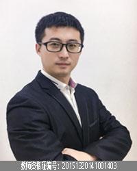 承德高中物理教师张彦平