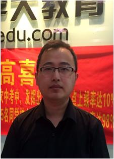 宁波家教茹男老师
