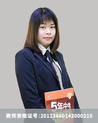 绍兴高中物理教师江春燕