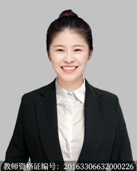 义乌初中英语教师刘聪