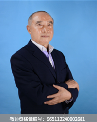 东莞高中语文教师姚万斗