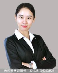 福州高中英语教师张靖