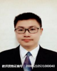 扬州高中数学教师蒋涛