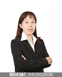 石家庄高中化学教师程梅芳
