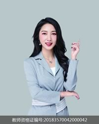 厦门高中语文教师叶子