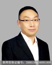 呼和浩特高中英语教师杨乐