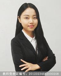 武汉高中英语教师何丽姣