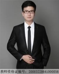 南通小学数学教师蔡冰灵