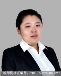 呼和浩特高中数学教师李春燕