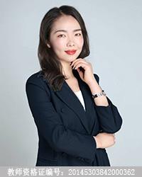 昆明高中地理教师李玉涵