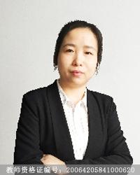 武汉高中英语教师陈琛