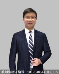 宁波高中文综教师徐志诚