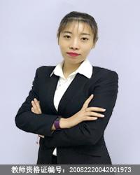 吉林高中物理教师李倩