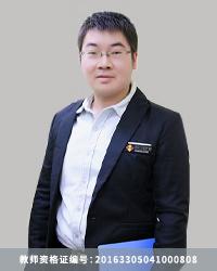 绍兴高中数学教师盛海峰
