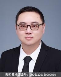 南京高中数学教师石作彦
