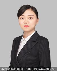宁波高中英语教师胡庄丽