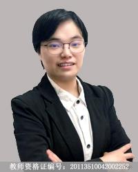 福州高中化学教师陈晶