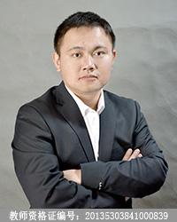 大理高中物理教师何永阳