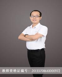 济南高中地理教师陈鹏