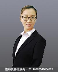 兰州高中化学教师杨彩云