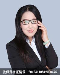 洛阳高中数学教师聂兰兰