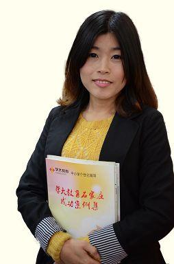 高中老师-高中英语老师_师菏芯