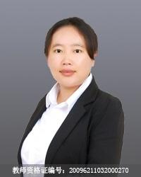 乌鲁木齐高中化学教师王淑芳