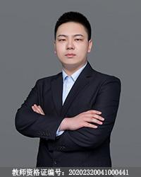 齐齐哈尔高中生物教师栾仁杰