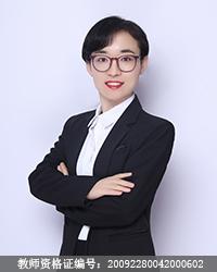 长春高中物理教师姜雪微