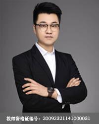 大连高中语文教师皮广宇
