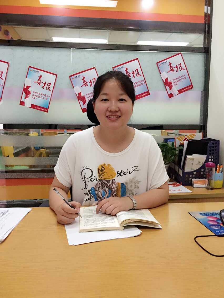 初中老师-初中数学老师_刘姣姣
