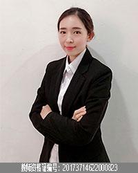 秦皇岛高中英语教师曹韦唯