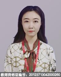 包头初中英语教师尹瑾