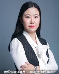 哈尔滨高中数学教师李薇