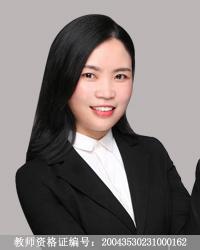 福州高中语文教师肖梅清