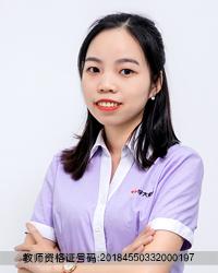 南宁高中数学教师林夏连