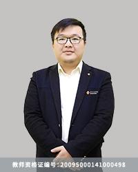 绍兴高中数学教师陈波