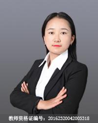 银川高中化学教师武娜