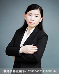 马鞍山高中化学教师王艳梅