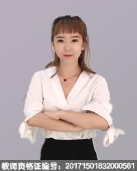 包头高中英语教师张琪