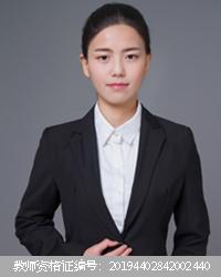 深圳高中数学教师杜鑫蕊