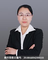 乌鲁木齐高中化学教师黄烨