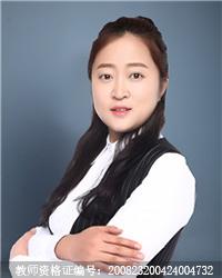 哈尔滨高中化学教师刘丽丽