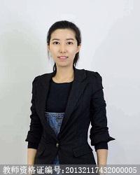 鞍山初中英语教师宋雪