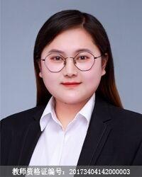 南京高中语文教师司羽