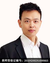 贵阳高中数学教师刘国际