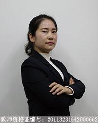 徐州初中化学教师季晶晶